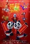 little_big_panda_8305