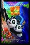little_big_panda_8306
